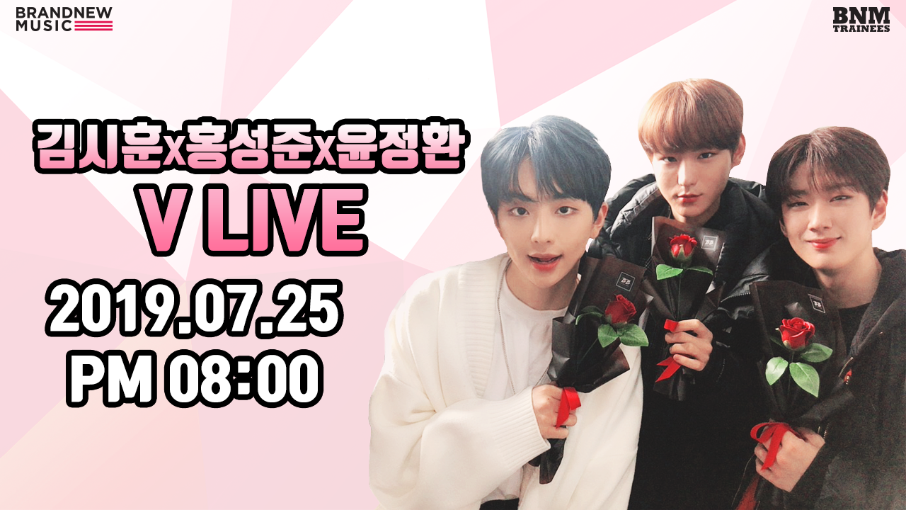 Happy 시훈 X 성준 X 정환's First V_V Day