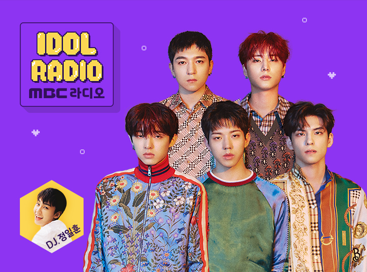 'IDOL RADIO' ep#295. 믿듣데이 (w. 데이식스)