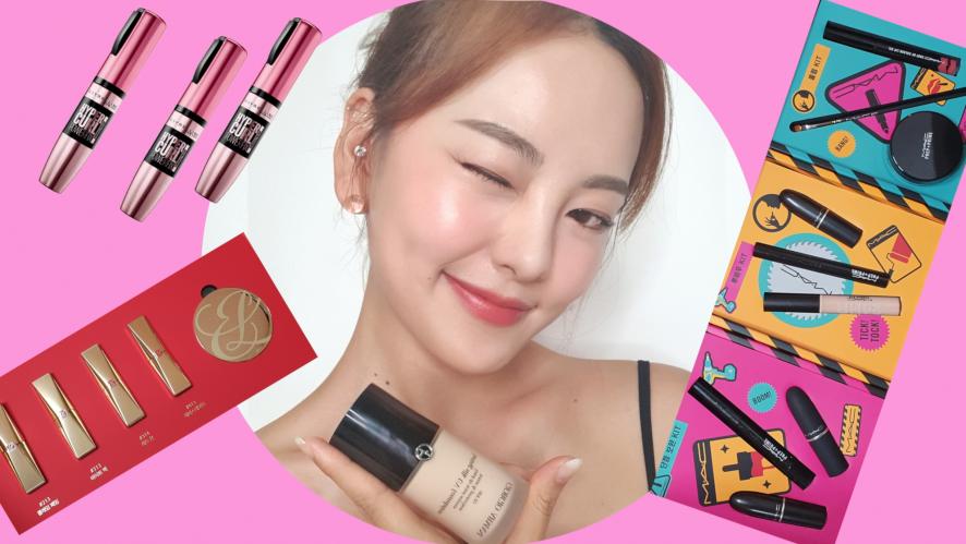 [엠마뷰티 EMMA BEAUTY]  신상 뷰티템 언박싱 같이해요!♥ New Cosmetic Unboxing!