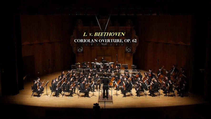 한국예술영재교육원 제17회 KNIGA Symphony Orchestra 정기연주회 - 서곡 영상