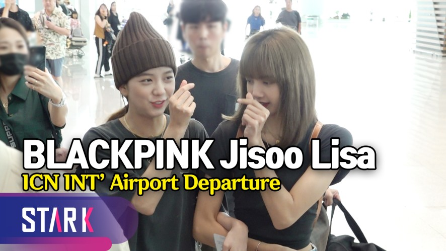 블랙핑크 지수·리사, 웃음 가득한 출국길 (BLACKPINK, 20190725_ICN INT' Airport Departure)