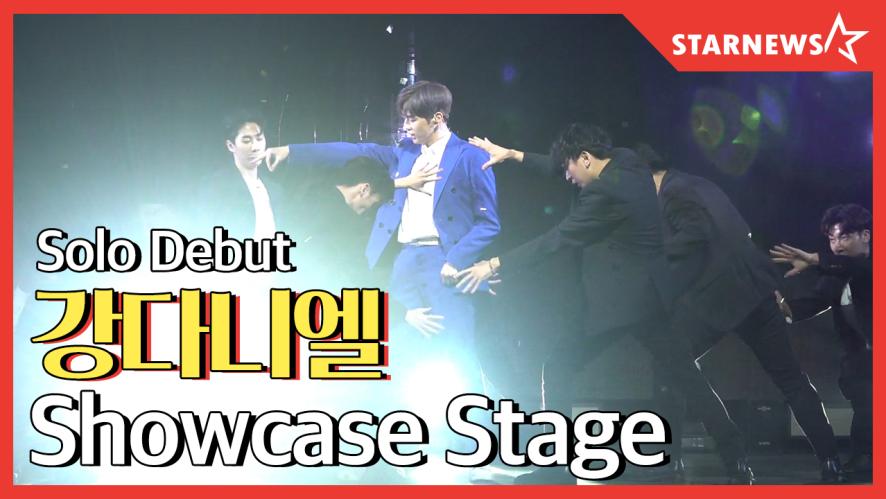 ★강다니엘 (KANG DANIEL)  뭐해 + I HOPE / Showcase Stage★