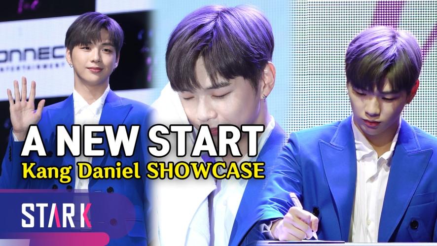 강다니엘, 제 2막의 화려한 시작 (A New Start of Kang Daniel, Showcase)