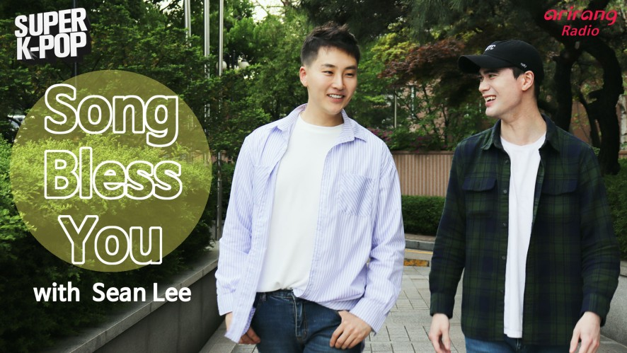 Song Bless You w/ Sean Lee