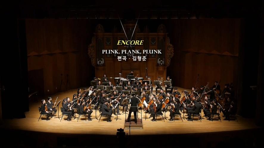 한국예술영재교육원 제17회 KNIGA Symphony Orchestra 정기연주회 - 앙코르 영상