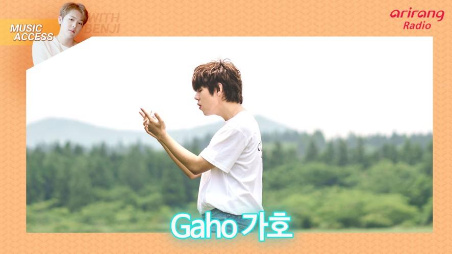 Arirang Radio (Music Access / Gaho 가호)