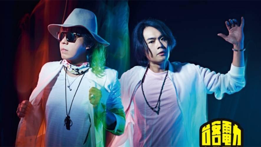 Taiwan Beats Taiko Electro Company rehearsal (。•̀ᴗ-)✧