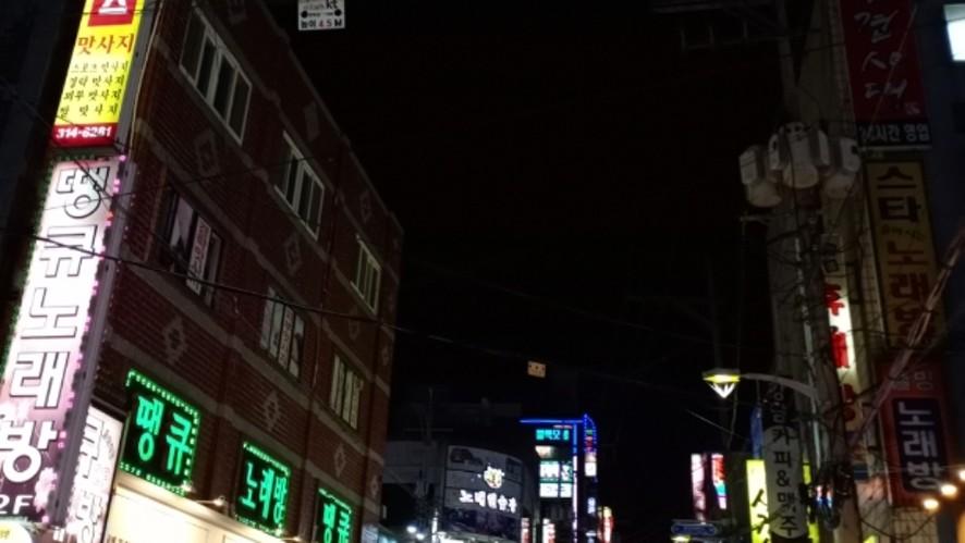 Taiwan Beats Busan Night Walk.