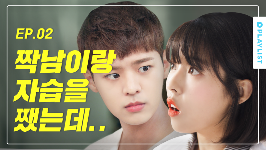 The Biggest Crisis of My Life [In Seoul] - EP.02