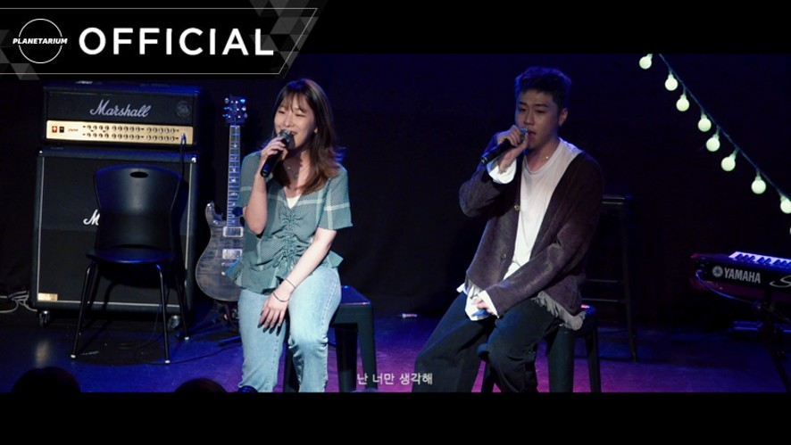 [LIVE] 준(JUNE) - 'Autumn Leaves (Feat. CHEEZE)'
