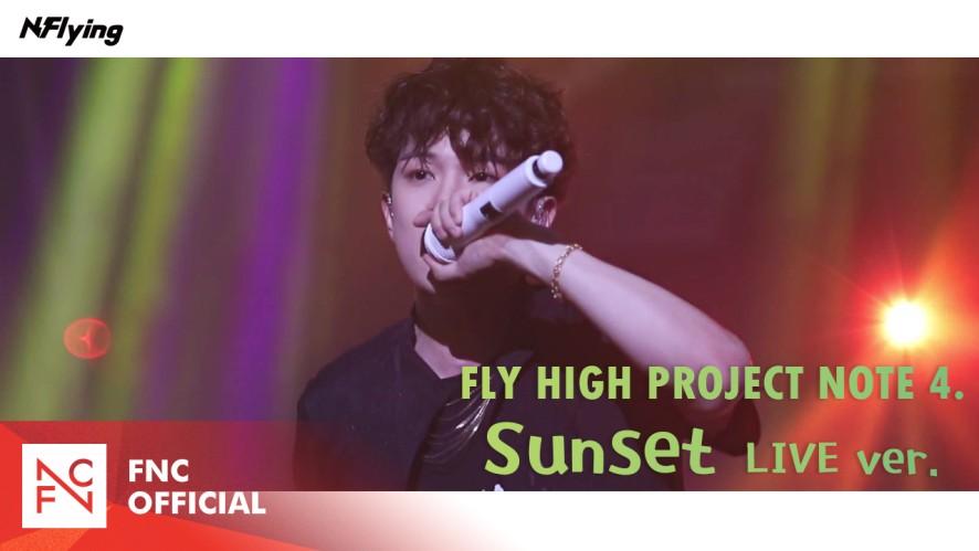 N.Flying (엔플라잉) – Sunset (LIVE ver.)
