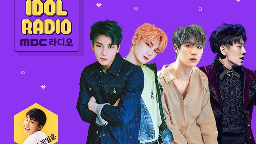 [Full]'IDOL RADIO' ep#297. 들장미소년 (w. JBJ95, 김동한, 노태현)