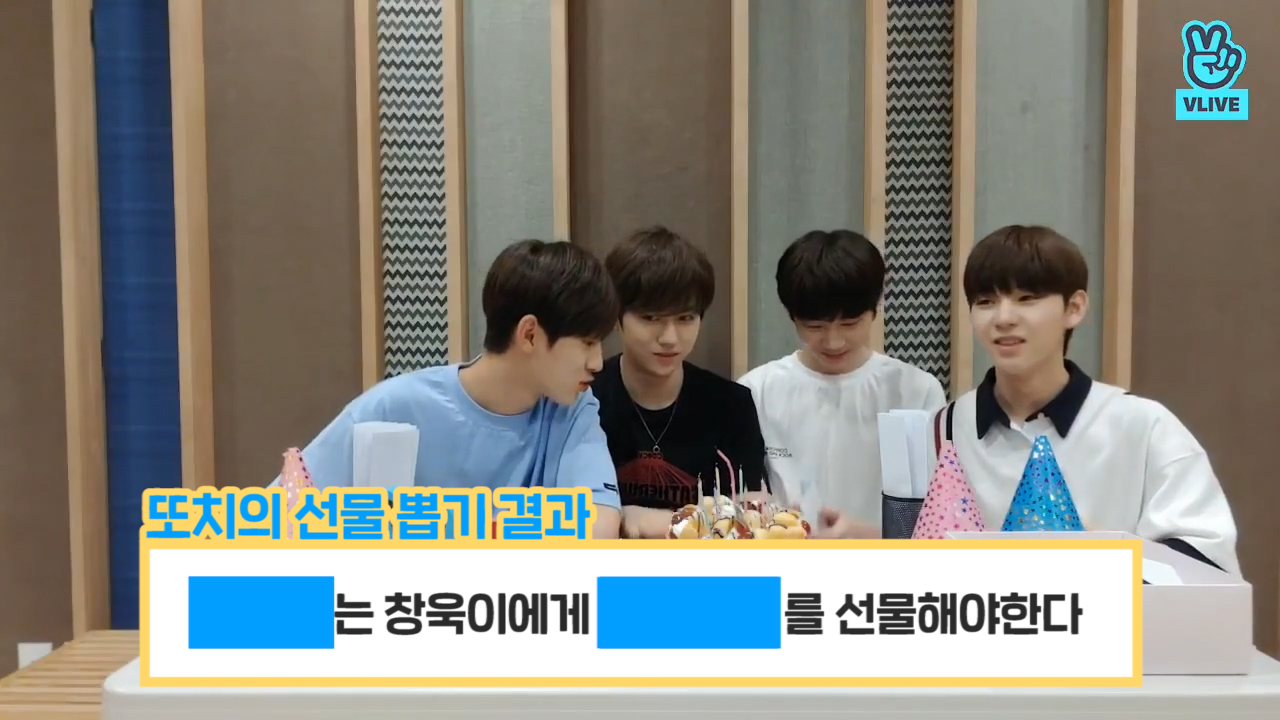 [woollim rookies] 말랑뽀둥 울림즈가 폭발시킨 것들: 오디오, 깜찍함, 내 심장💥 (woollim rookies's first V&Happy ChangUk Day)