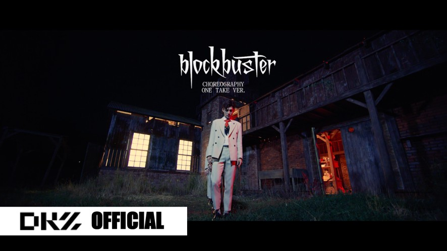 [동키즈] BlockBuster Dance ver.