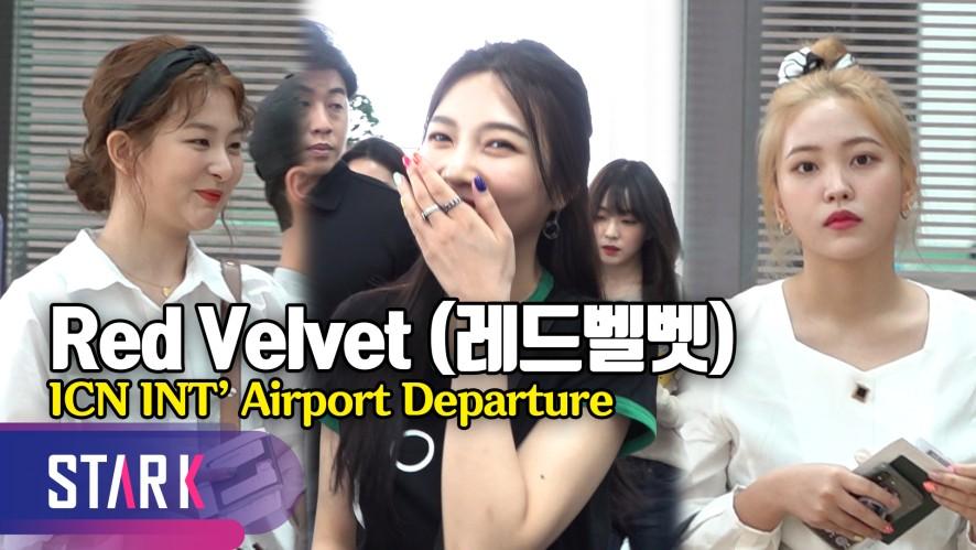 레드벨벳, 후광이 비치는 미모 (Red Velvet, 20190729_ICN INT' Airport Departure)