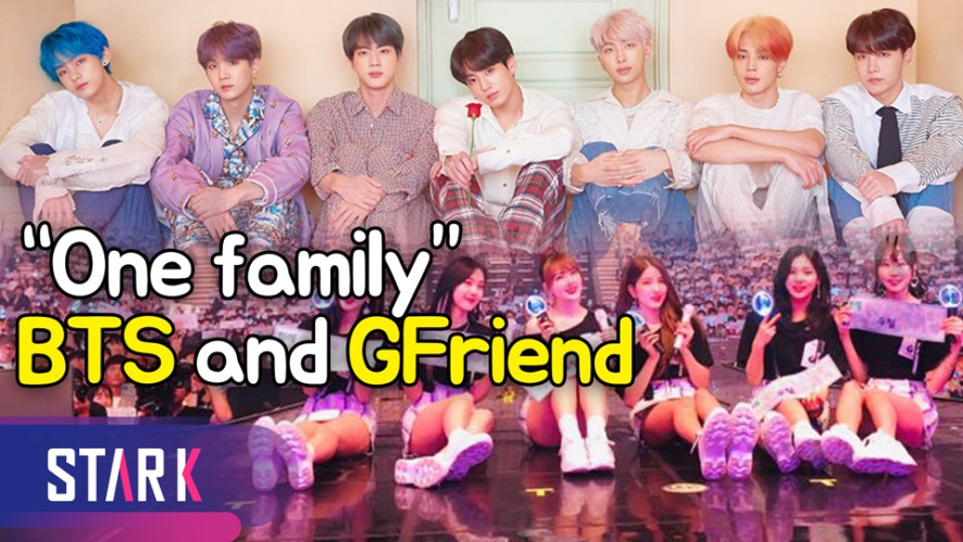"""""""One family"""" BTS and GFriend are a family now (방탄소년단, 여자친구와 한 식구 됐다)"""