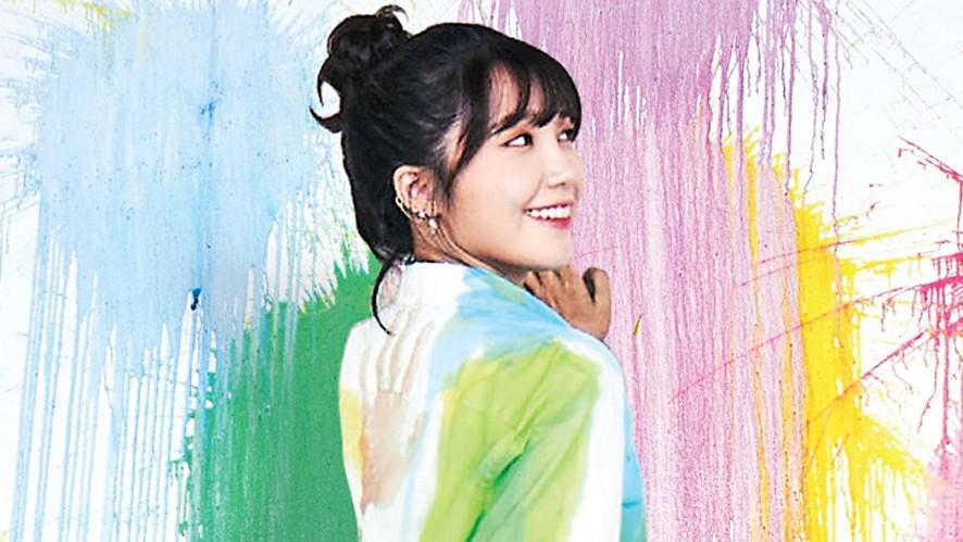 [Replay] Jeong Eun Ji X Private Preview - 정은지 X 사적인 프리뷰