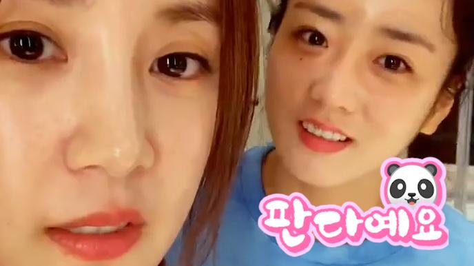 [Apink] (속보) 초봄 방송 중 판다등장🐼 귀여워서 여기 판다는 울어요 。゚( ゚இ‸இ゚)゚。 (Chorong&Bomi's cleansing time)