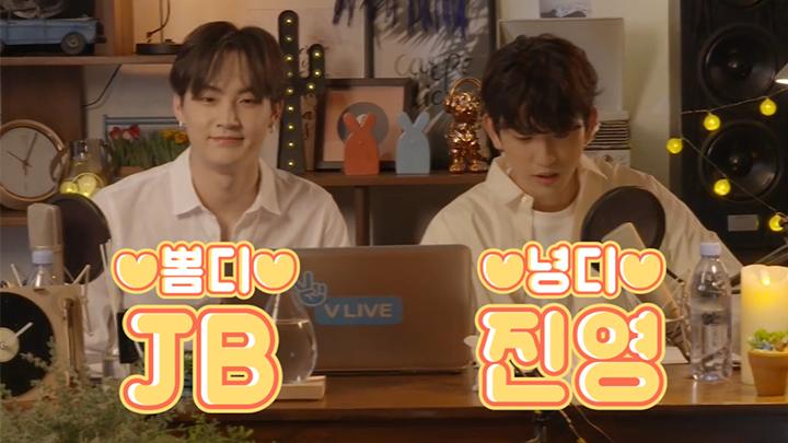 [GOT7] 뽐디 녕디의 라디오 아파트 거기 남는 방 있나요? 평생 입주하고 싶은데요🏡 (JB&JINYOUNG reading fans' stories)