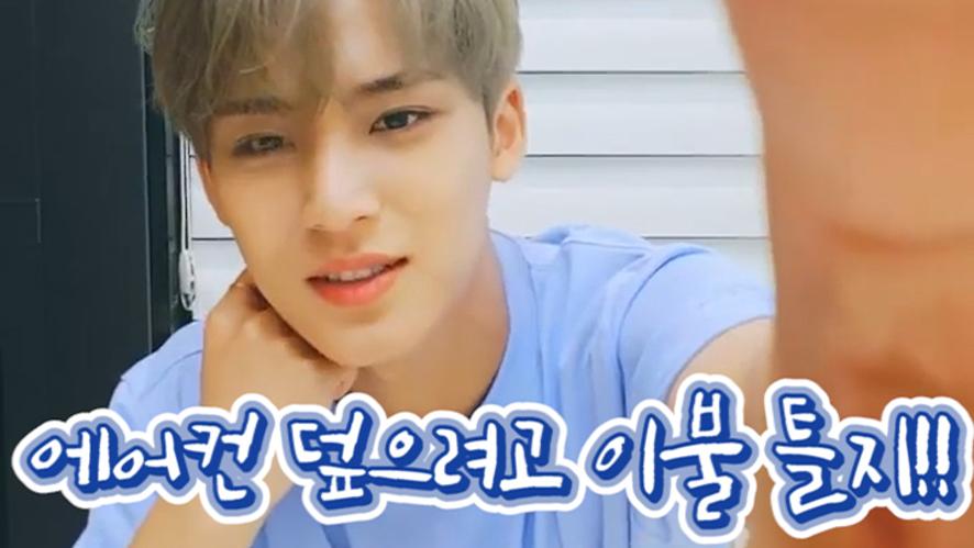 [SEVENTEEN]  에어컨 덮고 이불 틀면 거기가 딱 파라다이스! 물론 디너쇼는 필수옵션💙💖 (Mingyu talking about DK's musical)