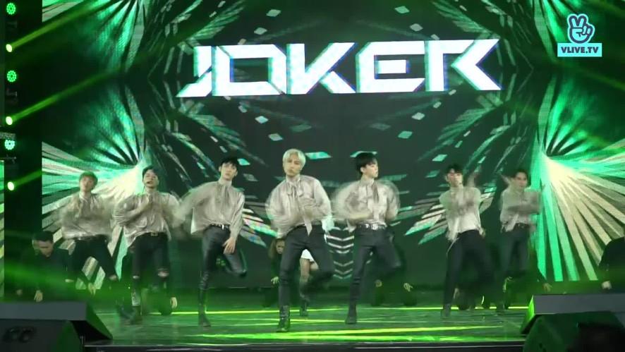 [FOCUSED CAMERA] Zero 9 - Joker - V HEARTBEAT LIVE JULY