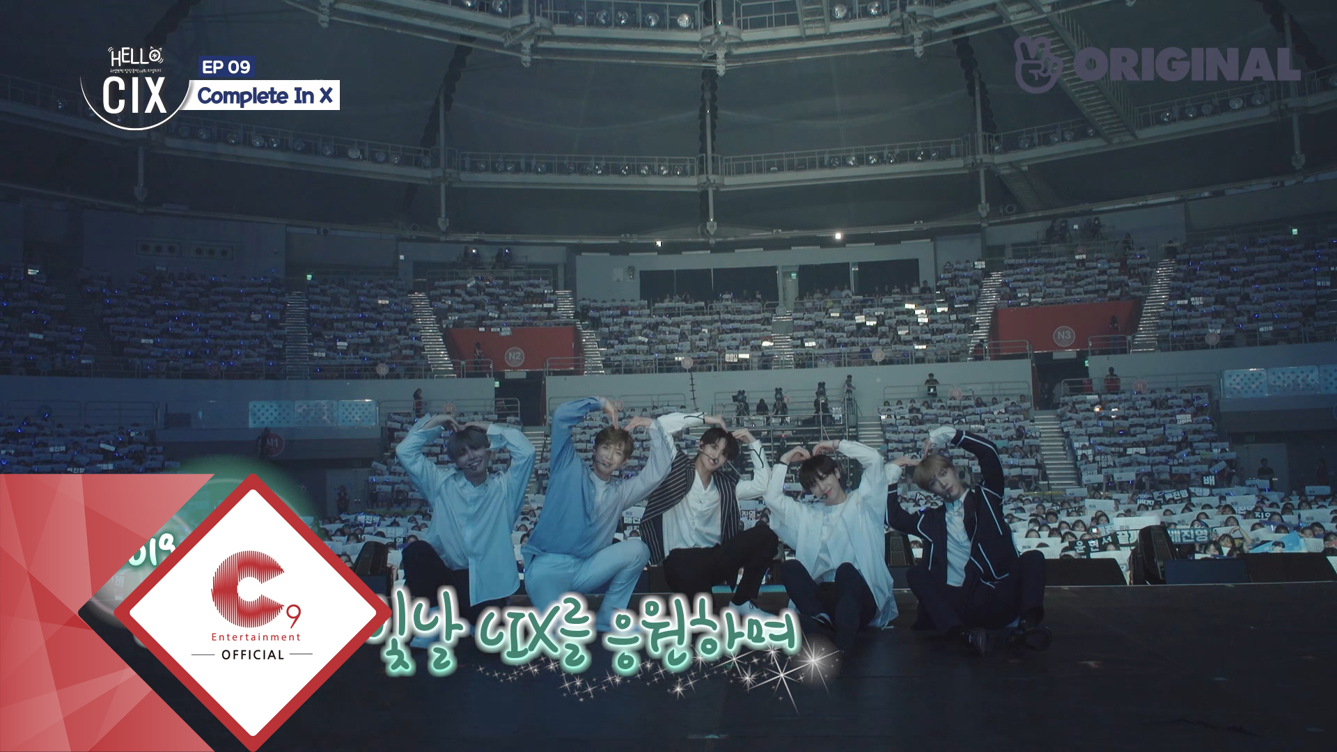 HELLO CIX EP09 :: Complete In X