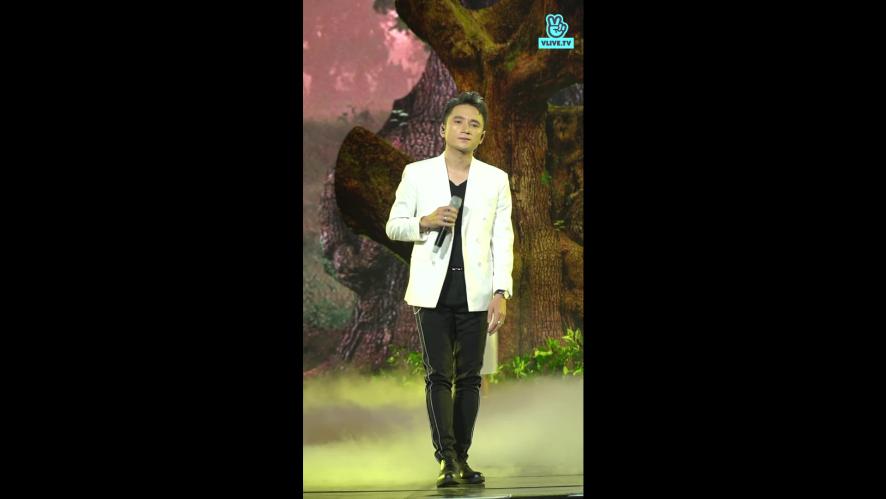 [FOCUSED CAMERA] Phan Mạnh Quỳnh - Có chàng trai viết lên cây - V HEARTBEAT LIVE JULY