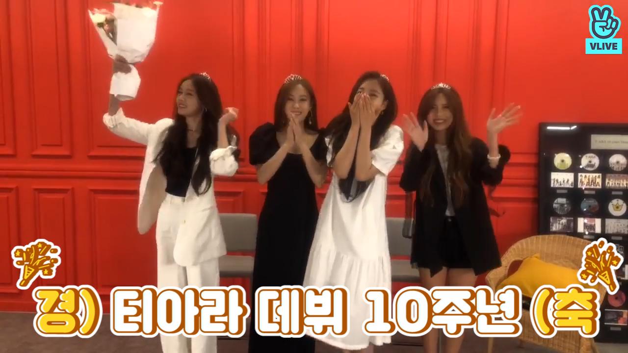 [T-ARA] 👑10주년 기념 우당탕탕 삼행시(by퀸즈) 낭독회💛 (T-ARA's 10th anniversary +1)