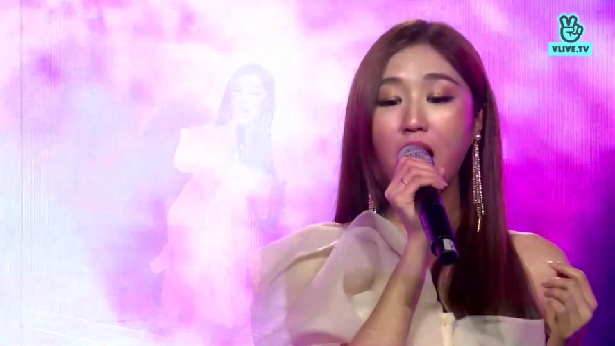 JinJu - Em lỡ yêu sai anh - V HEARTBEAT JULY 2019