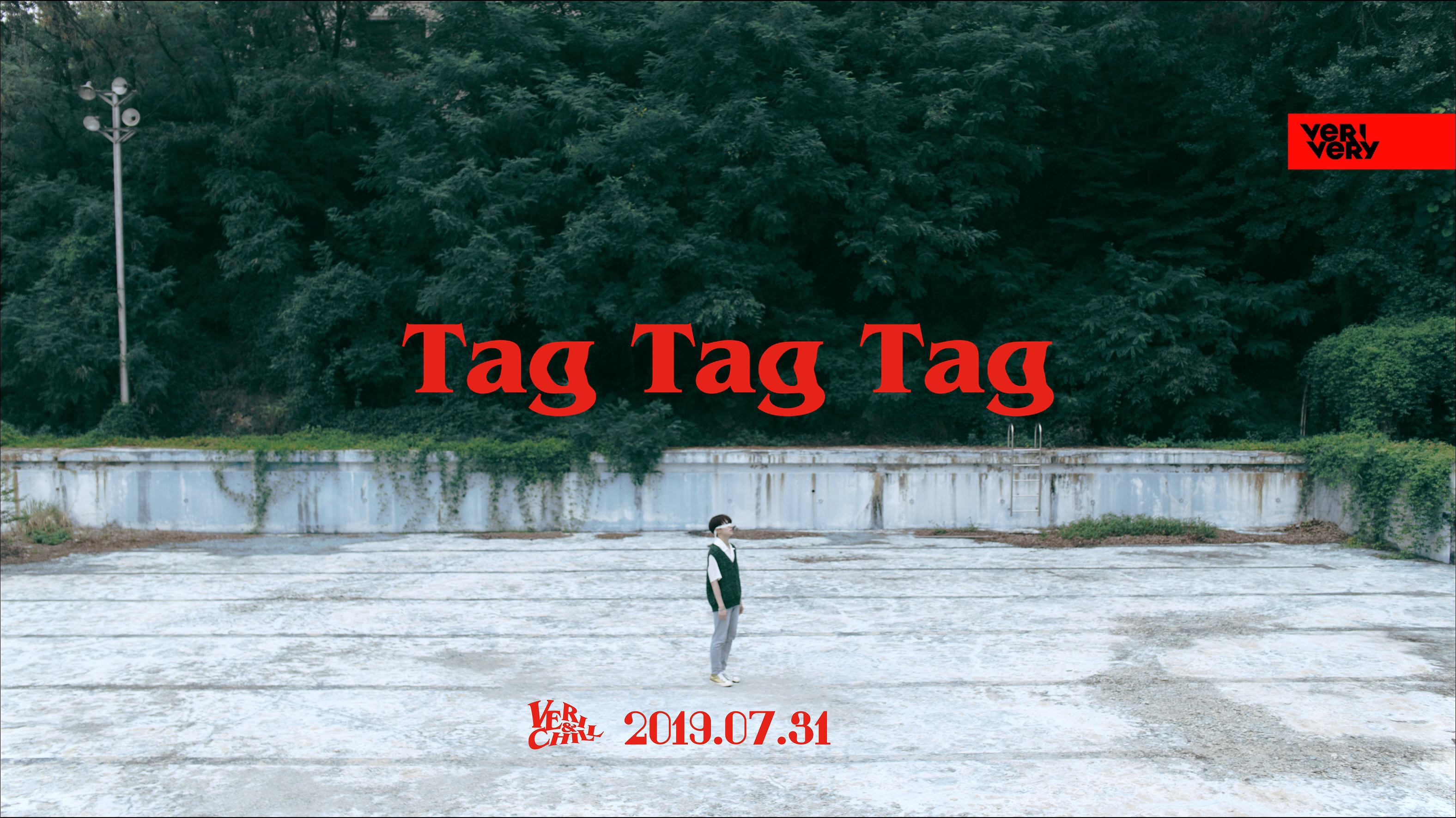 VERIVERY - 'Tag Tag Tag' Official M/V Teaser