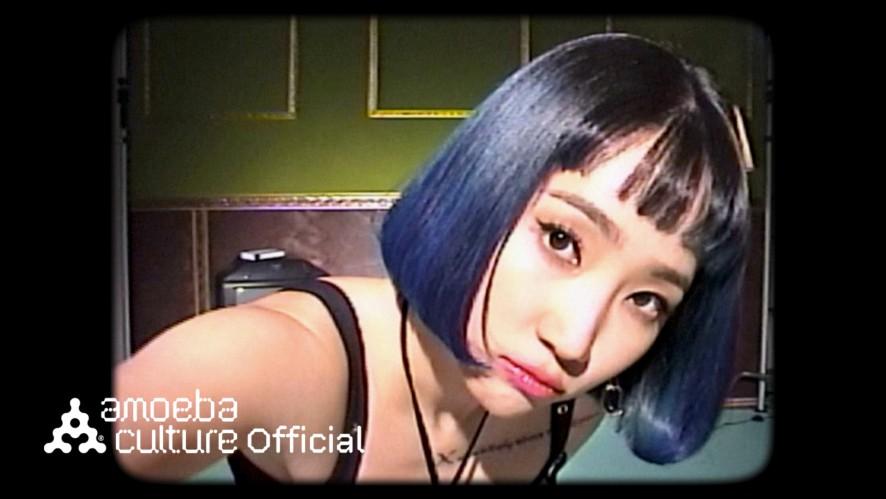핫펠트(HA:TFELT) - 'Happy Now (Feat. 문별 of 마마무)' Short F:lm