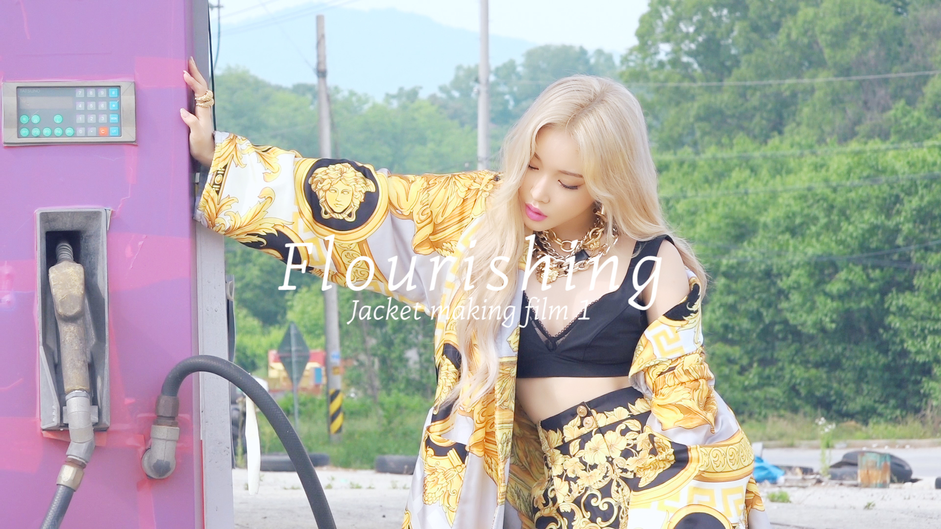 청하 (CHUNG HA) - 'Flourishing' Jacket Making Film 1