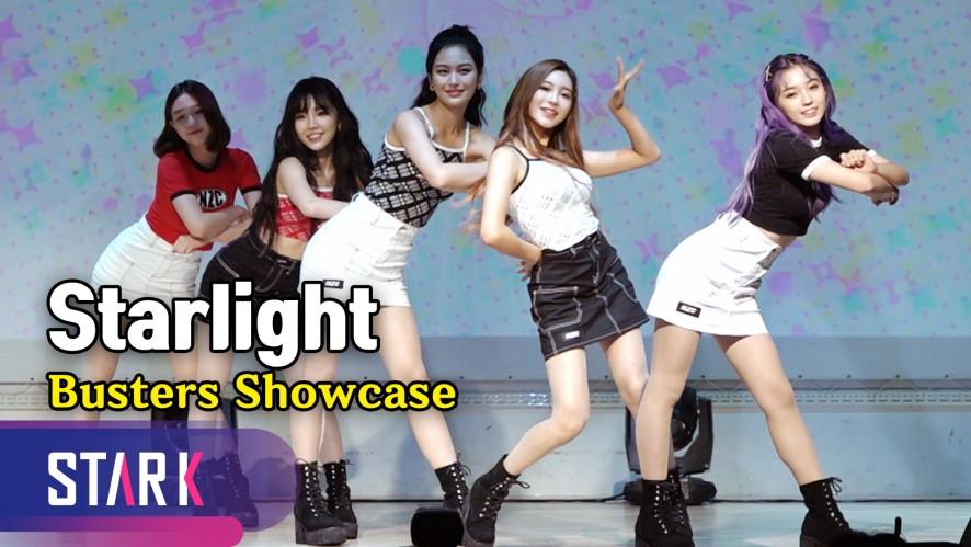 버스터즈, 동화 같이 아름다운 곡 '별 헤는 밤' (Sub Song 'Starlight', Busters Showcase)