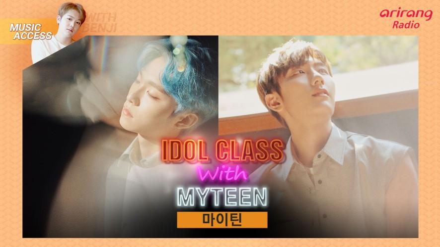 IDOL CLASS with MYTEEN (마이틴)