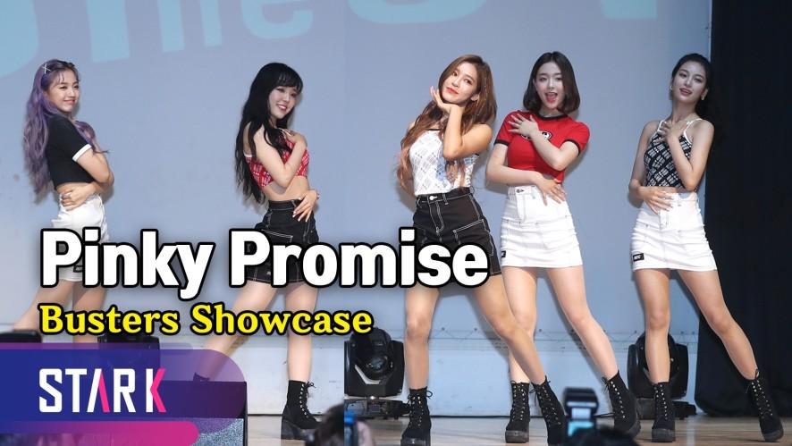 버스터즈, 몽환적인 타이틀곡 'Pinky Promise' (Title Song 'Pinky Promise', Busters Showcase)