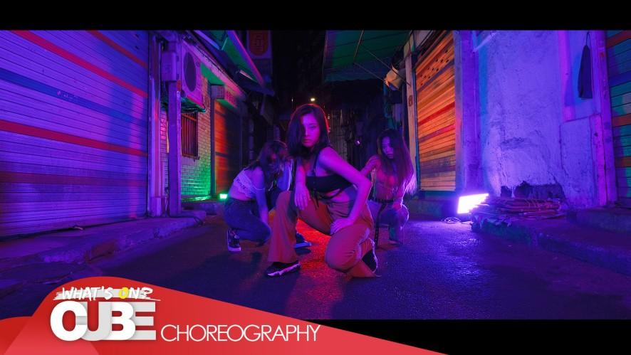 승연 -  Monthly Choreography Video #07 : 'raingurl / yaeji'