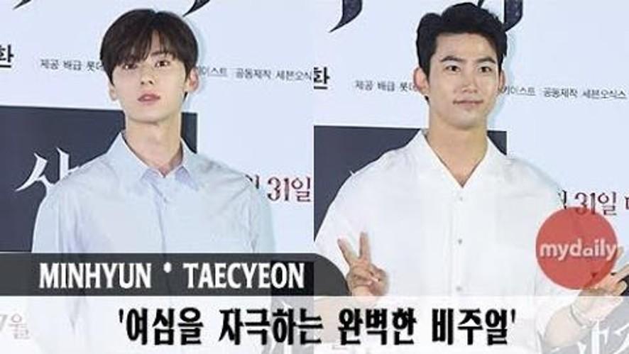 [MIN HYUN-TAECYEON] '여심을 자극하는 완벽한 비주얼'