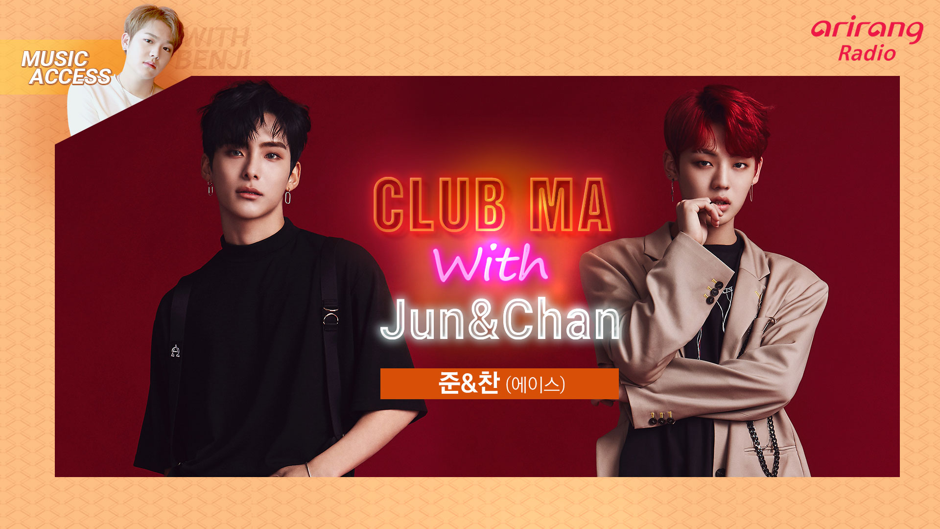 Club MA with A.C.E Jun & Chan 에이스 준&찬