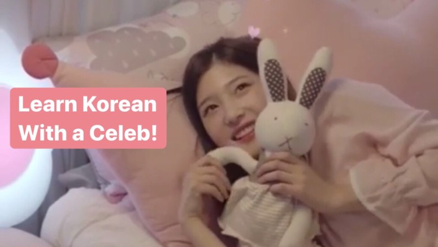 Let's learn Korean with Annie (chaeyun Jung) from I AM!!