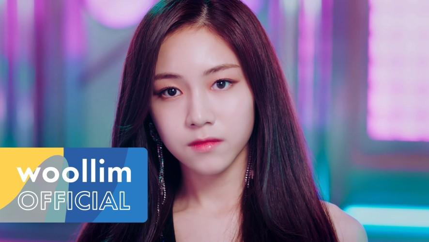 """Rocket Punch(로켓펀치) """"빔밤붐(BIM BAM BUM)"""" MV Teaser"""