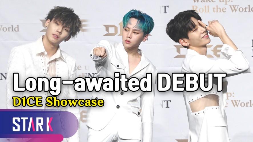 """우진영 """"믹스나인 데뷔 무산, 디원스 이 악물고 준비"""" (Long-awaited DEBUT!, D1CE Showcase)"""