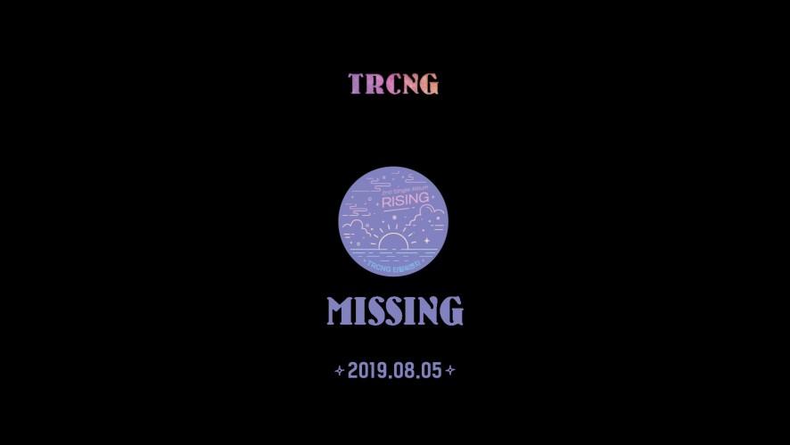 TRCNG - MISSING M/V Trailer