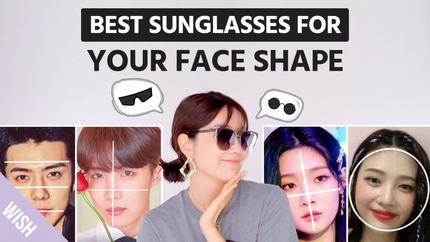 Choose The Best Sunglasses | How to know face shape!