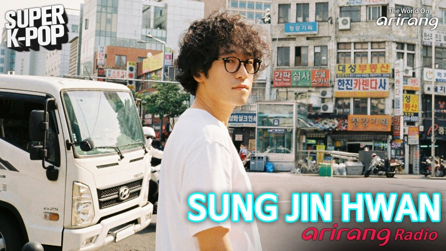 Arirang Radio (Super K-Pop / SUNG JIN HWAN 성진환)