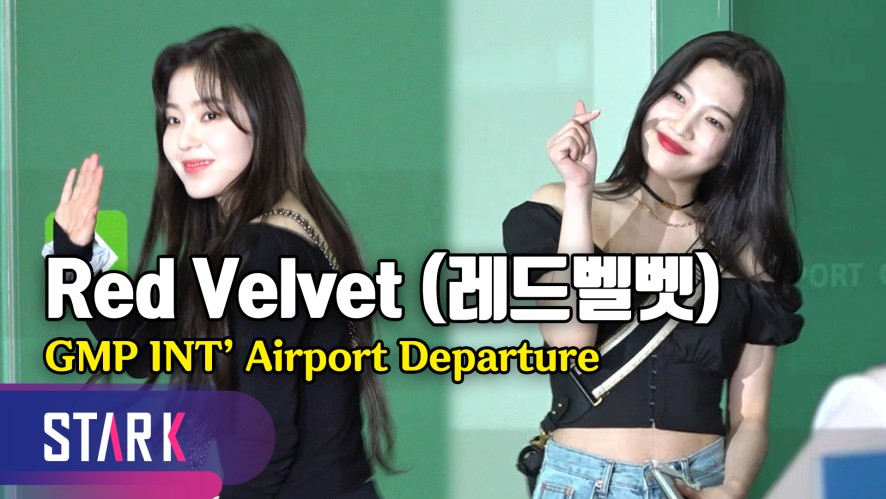 레드벨벳, 나라 구할 미모♡ (Red Velvet, 20190802_GMP INT' Airport Departure)