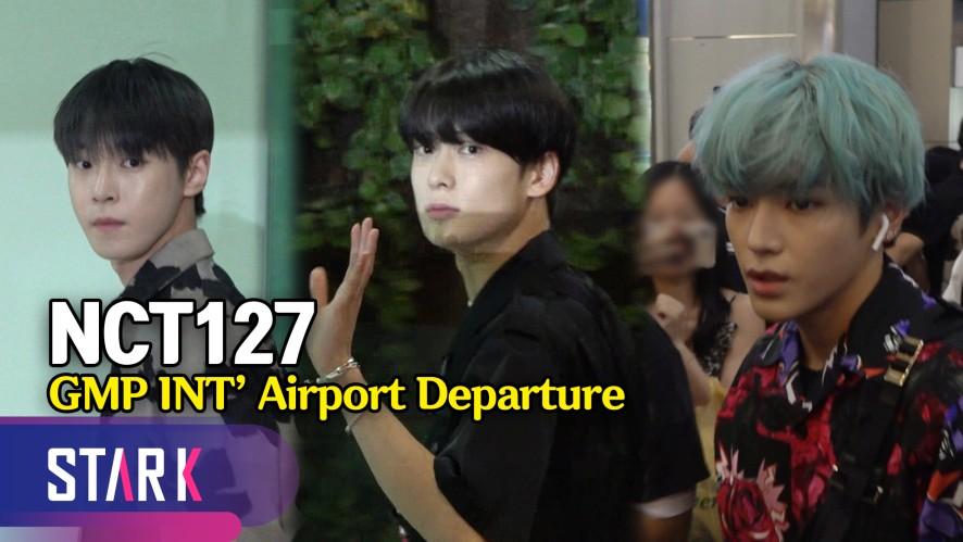 NCT127, 무질서한 팬들로 인한 힘겨운 출국길 (NCT127, 20190802_GMP INT' Airport Departure)