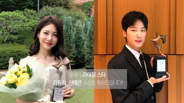 [신예은-김동희] '2019 올해의 브랜드 대상' 시상식 비하인드🏆