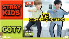 [1분 선공개] 갓세븐과 스트레이키즈의 춤을 DAY6가 춰본다면? #GOT7 X #SKZ X #DAY6 [이세퀴]