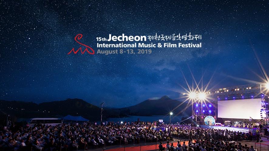 'Jecheon International Music&Film Festival' Red Carpet VLIVE