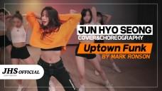 전효성(JunHyoSeong) - Uptown Funk (Mark Ronson) Cover & Choreography